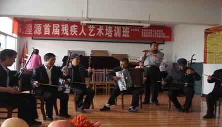 青海省西宁市湟源县举办首届残疾人艺术培训班