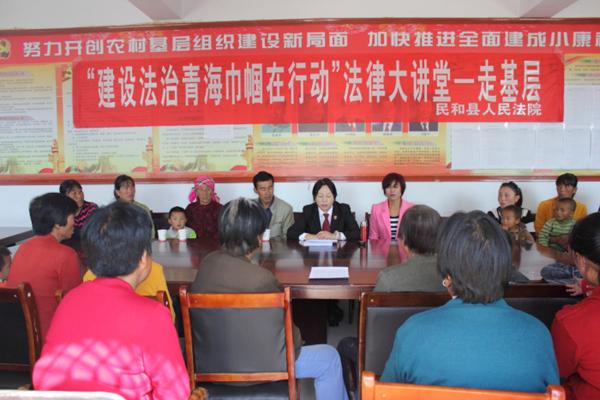 10月16日上午,民和县人民法院审管办主任李静在北山乡宽都