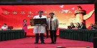 省卫生计生委举办全省卫生计生法律法规知识竞赛 - 卫生厅