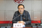 省总工会召开2017年机关党的工作会议 - 总工会