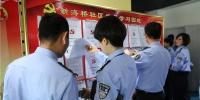 典型引领促创新 观摩学习促提高 - 公安局
