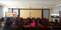信息化系统操作培训   助力智慧法院建设 - 法院