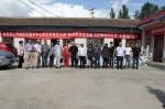 就业中心赴科木其村扶贫点开展结对帮扶和主题党日活动 - 残疾人联合会