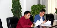 甘德法院召开党的十九大维稳安保工作部署会议 - 法院