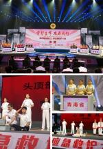 省红十字会在第四届全国红十字应急救护大赛中荣获二等奖 - 红十字会