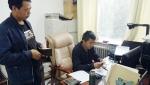 循化县人民法院召开十九大期间涉诉信访维稳安保工作部署会议 - 法院