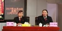 天峻县人民法院举行民族团结进步宣传月专题讲座 - 法院