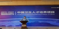 青海省妇幼保健机构管理研修班在威海举行 - 卫生厅