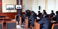 乌兰法院组织观看全国社会治安综合治理表彰大会 - 法院