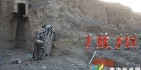 青藏线109国道发生一起交通事故 造成2人死亡 - 青海热线