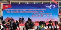 《玉树藏族自治州民族团结进步条例》颁布实施 - 青海热线