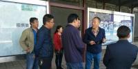 【西宁市交通运输局】强化提案办理 现场解决问题 - 交通运输厅