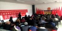 天峻县人民法院组织优秀法官深入牧区集中宣讲活动 - 法院