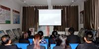 廉政警示教育  促进廉政文化建设 - 法院