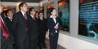 湟中法院组织全体法官参观青海省反腐倡廉警示教育基地 - 法院