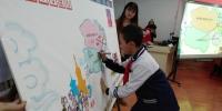 全省各族青少年学生手拉手民族团结进步结对示范活动在西宁举办 - Qhnews.Com