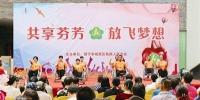 省城西区:助残惠残让残疾人更有获得感 - Qhnews.Com