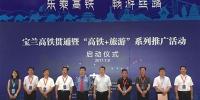 西宁市旅游: 砥砺奋进迸发新活力 - 青海热线