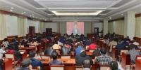 省财政厅组织干部职工集中收看十九大开幕式盛况 - 财政厅