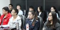 青海地税团员青年聆听学习十九大报告高扬团建理想旗帜 - 地方税务局