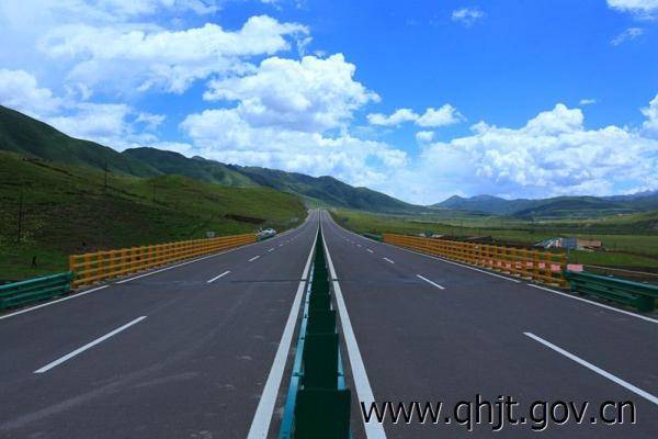青海省花石峡至久治高速公路建成通车运营