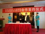 一场签约 深化合作 快速推动医院信息化建设 ——青海省第五人民医院与东软集团举行签约仪式 - Qhnews.Com