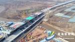 西宁市重点建设工程西城大街连接线高架桥主跨合龙 - Qhnews.Com