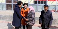 省法院民二庭到互助县林川乡保家村走访慰问 - 法院