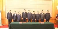 青海省政府与中国残联签署共同推进残疾人小康进程合作协议 - 残疾人联合会