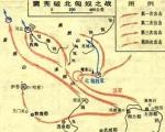 新发现的《封燕然山铭》与汉匈百年战史 - 社科院