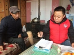 青海省残疾人康复服务中心开展假肢矫形器适配入户回访评估工作 - 残疾人联合会