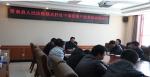 贵南县人民法院开展联点村社干部、贫困户扶贫知识培训会 - 法院
