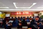 平安区法院集中为百名申请人兑现案款千万元 - 法院