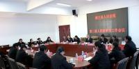 都兰法院召开第二届人民陪审员工作会议 - 法院
