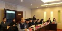 西藏自治区发改委副主任王冠杰一行莅临青海省大数据公司调研 - 青海热线