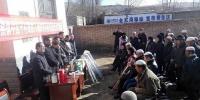青海省残联康复部、康复中心联合开展困难残疾人送温暖活动 - 残疾人联合会