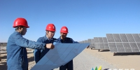海西多能互补示范工程首批机组并网发电 - Qhnews.Com