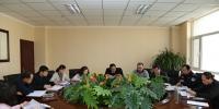 西宁中院第四党支部召开组织生活会统一思想 增进团结 推动工作 - 法院