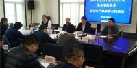 省安全监管局召开全省2017年工贸八大行业企业生产安全事故警示约谈会 - 安全生产监督管理局