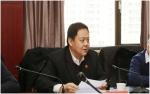 西宁市中级人民法院党组召开2017年度民主生活会 - 法院