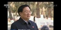 央视盛赞青海生态文明建设 - Qhnews.Com