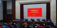 青海省肢协召开2017年度工作总结会议 - 残疾人联合会