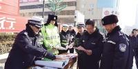 紧抓路面管控 确保交通安全——2017年全省道路交管工作回眸 - Qhnews.Com