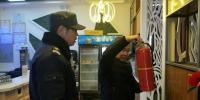 """西宁市文化市场综合执法督察大队忠诚践行""""两个绝对""""具体化 - Qhnews.Com"""