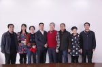 青海省通信管理局举行退休老干部新春座谈会 - 通信管理局