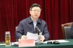 全省统战部长、民宗委主任(局长)会议召开 - 民族宗教局