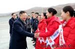 韩建华副省长看望慰问春运期间坚守在岗位的一线干部职工 - 交通运输厅