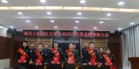 南川公安分局召开2017年度总结表彰大会 - 公安局