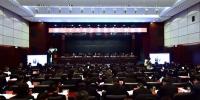 以习近平新时代中国特色社会主义思想为指导 不断开创新时代青海法院工作新局面 - 法院
