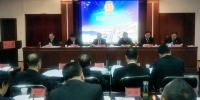 以习近平新时代中国特色社会主义思想为指引不断开创全市法院党风廉政建设工作新局面 - 法院